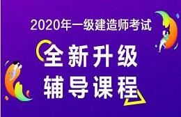 中公教育南京分公司