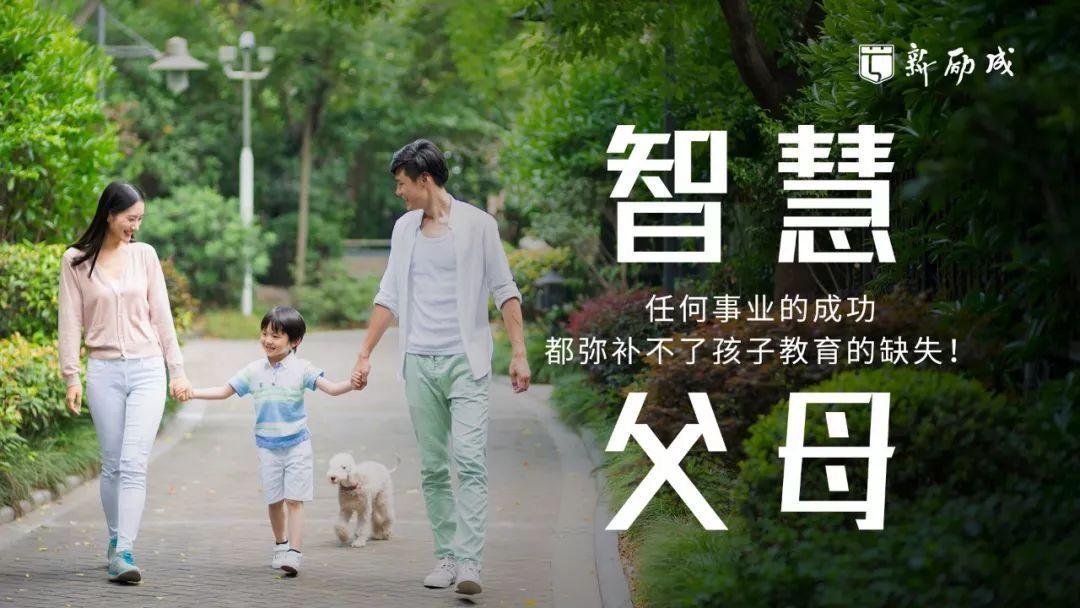 台州新励成社交口才培训学校