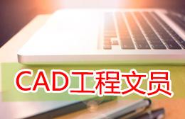 惠阳大亚湾科源电脑培训新寮校区