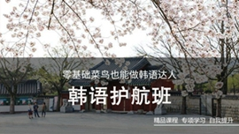 苏州新科教育_花桥分校