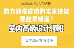 南京火星时代教育
