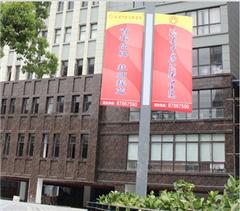 厦门教育学院
