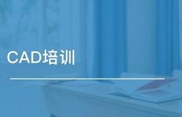 苏州扬帆教育培训学校