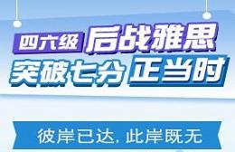 南京新东方国外考试