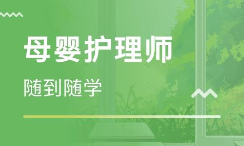 广东省德诚职业培训学院