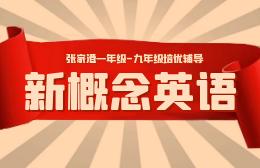 张家港市泛美教育