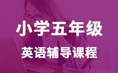 太原华英教育