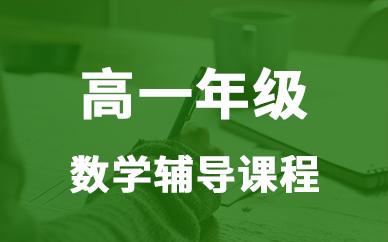 太原市小店区华英教育培训学校