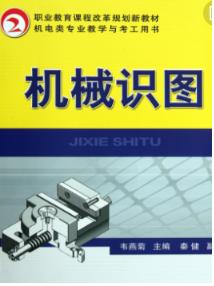 杭州泉威模具数控培训学校