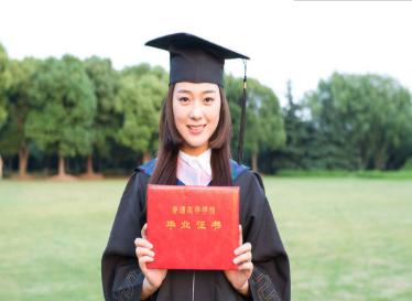 浙江财经大学成人大专本科学历进修学校