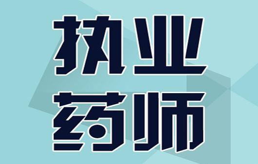沈阳东方慧才教育铁西校区