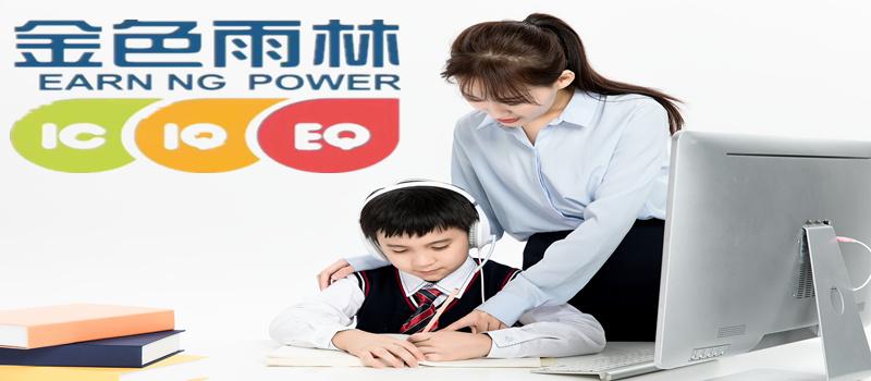珠海贵族定宝贝教育发展有限公司