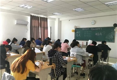 乌鲁木齐华实教育