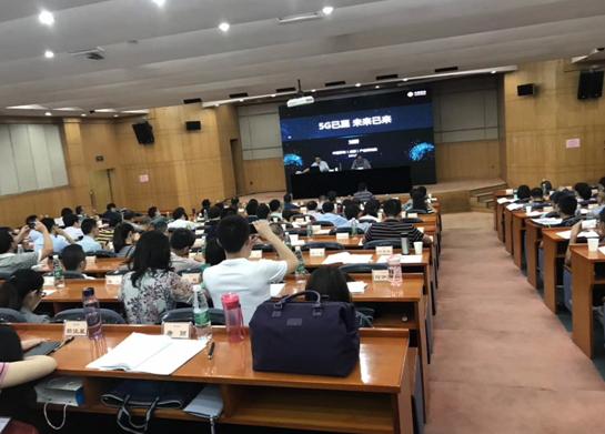 重庆高校联盟党政干部教育培训网