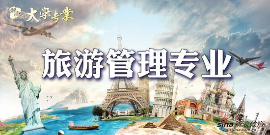 3648.com教联中等专业学校