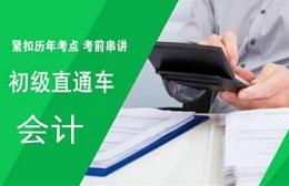 苏州新科教育_甪直分校