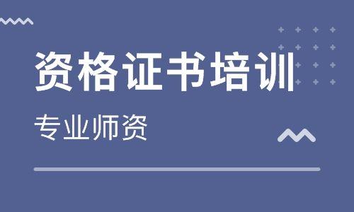 沈阳学历教育报名中心