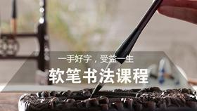 金益晨绿宝广场艺术中心