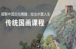 金益晨东沙湖邻里中心艺术中心