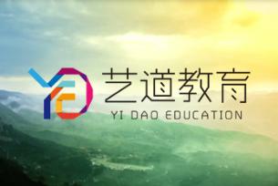 太原艺道培训学校