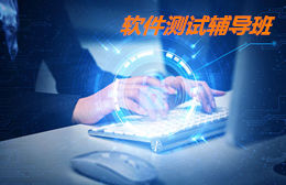 长沙中公优就业IT培训学校