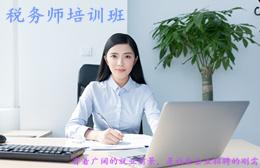 长沙恒企会计培训学校