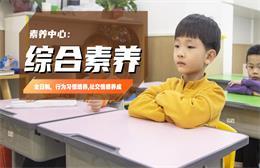 天津优思辅培训学校有限公司