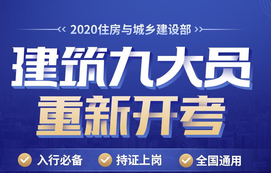 东莞环球优路教育