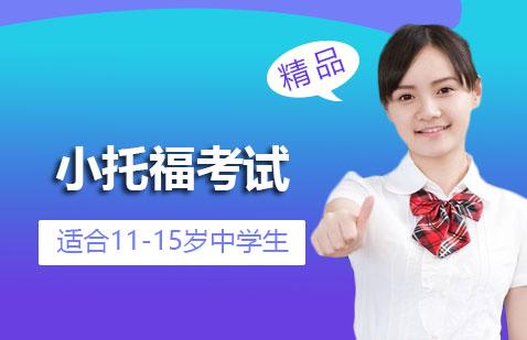 上海翰林教育