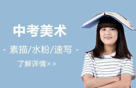 上海交大南洋设计学校