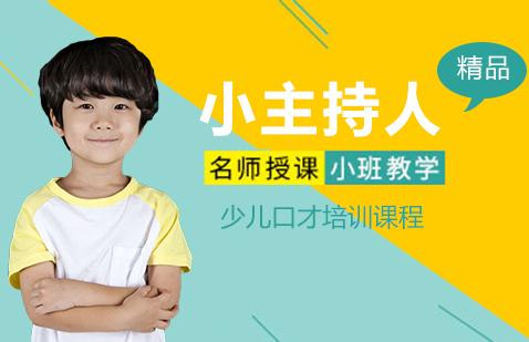 上海梦树国际教育