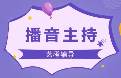 上海社团八号