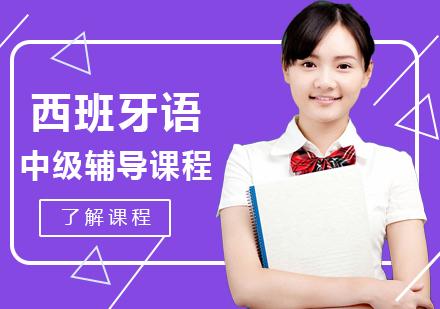 北京欧那教育
