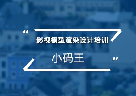 北京火星时代