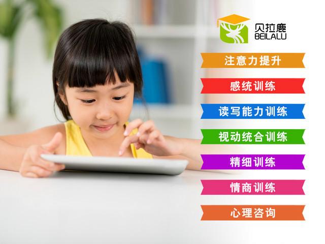 无锡维夏教育科技有限公司