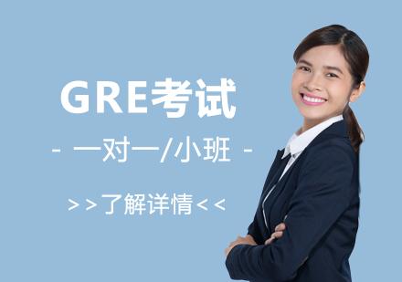 上海藤门国际教育