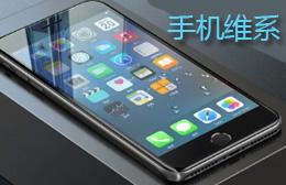 惠州卓瑞科技教育