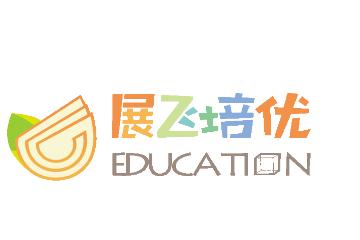 厦门展飞培优教育