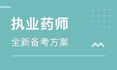北京优路教育科技股份有限公司
