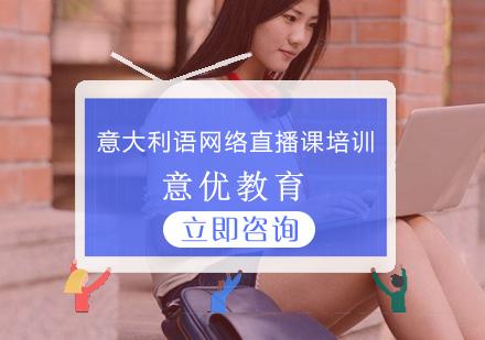 北京意优教育