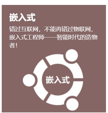 广州达内教育