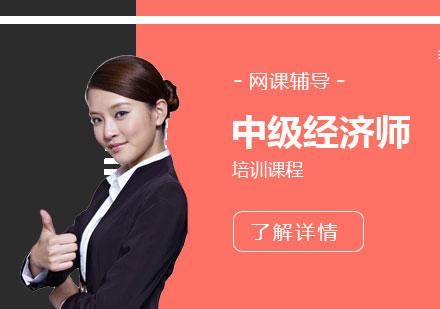 上海中公会计