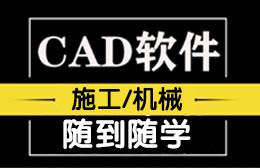 惠州水口创德职业培训学校