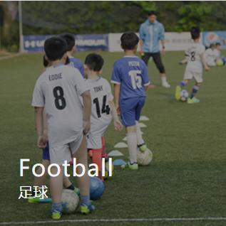 杭州宏优青少年体育培训学校