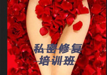 北京十月阳光