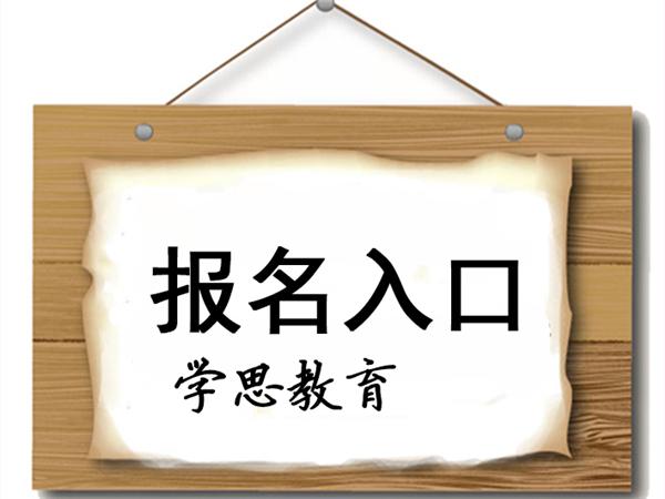 河南学思教育集团