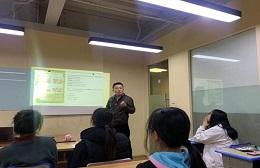 南京趣尚友科中小学辅导学校
