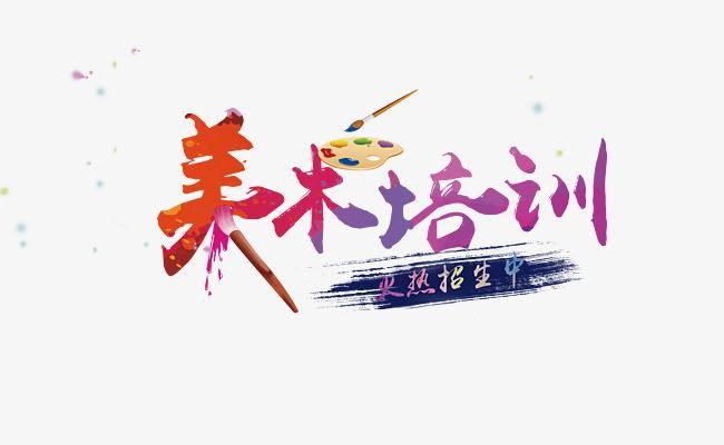 甘肅博文•丹青美術職業培訓學