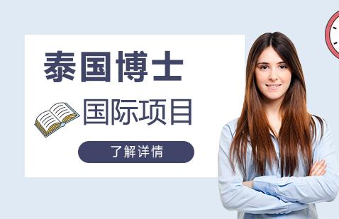 上海咪唛在职研究生
