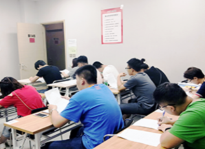 珠海中公考研教育培训中心